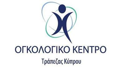 Oncology Center Logo