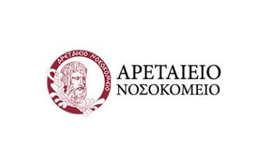 Aretaeio Hospital Logo